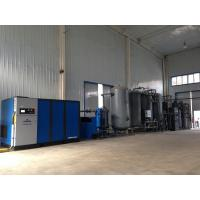 Wholesale 200 Nm3/h High Purity Nitrogen Gas System For Lithium Battery Cathode Production from china suppliers