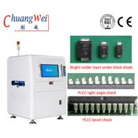 Wholesale AOI PCB Inspection Machine with Visual Identity System Allow 0.3mm Pitch from china suppliers