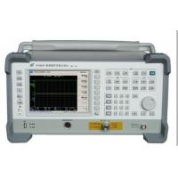 Buy cheap Millimeter Wave Noise Figure Analyzer Flexible With Loss compensation function from wholesalers