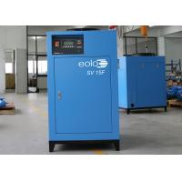 Wholesale Screw Type Air Compressor Permanent Magnetic Motor , Direct Driven Air Compressor 15kW 8bar from china suppliers