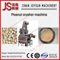 Wholesale High Effeciency Walnuts / Peanut Crusher Machine 3200 rpm from china suppliers