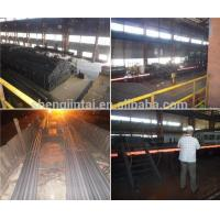 Tianjin Shengjintai Steel & Iron Co., Ltd.