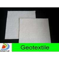 Wholesale air permeable fabric from china suppliers