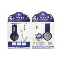 Wholesale Personalise Printed Purple Mini Magnetic Bookmarks with 60 x 20mm Fold Christmas Gifts from china suppliers