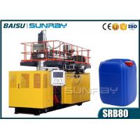 Buy cheap Accumulating Type EBM Blow Mould Machine , 25 Litre Plastic Jerry Can Making Machine SRB80 from wholesalers