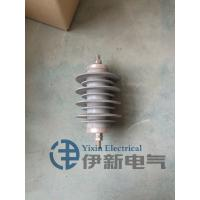 Wholesale Smaller Gapless types of surge arresters / 11kv surge arrester from china suppliers