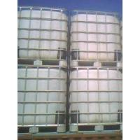 Wholesale Formic Acid from china suppliers