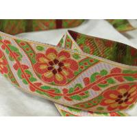 Wholesale Fashion Design Printed Striped Cotton Woven Tape Garment Accessories from china suppliers
