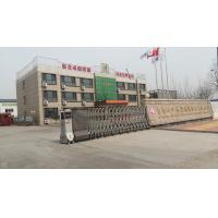 Qingdao Ecorin Polyurethane Machinery Limited