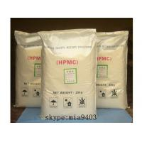 Wholesale 9004-65-3 Raw Powders Hydroxypropyl Methyl Cellulose HPMC for Industry Additive from china suppliers