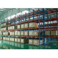 Wholesale 3000kg/Level Conventional Selective Heavy Duty Storage Racks , Metal Racking Systems from china suppliers