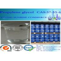 Wholesale Tasteless Propylene Glycol Viscous Hygroscopic Liquid CAS 57-55-6 C3H8O2 from china suppliers