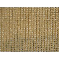 Wholesale Yellow And Gray HDPE Sun Garden Shade Net / Agricultural Shade Nets from china suppliers