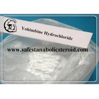 Wholesale Male Sex Enhancer Yohimbine Hydrochloride Herbal Male Enhancement CAS 65-19-0 from china suppliers