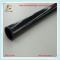 Wholesale pe coated carbon steel lean pipe from china suppliers
