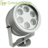 Buy cheap LED Garden Spike Light/Outdoor landscape light/LED Flood light/Garden spot light from wholesalers