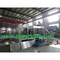 Wholesale LONGWAY  factory produce filling beer machine gas from china suppliers