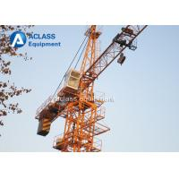 Wholesale 10 ton Topkit Tower Crane QTZ Serise Lifting Equipment with 2*2*3m Mast from china suppliers