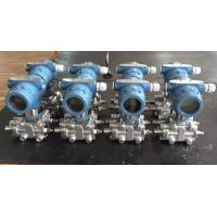 Wholesale High Accuracty Differential Pressure Transmitter Electrical Flow Meter from china suppliers
