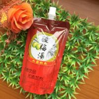 Wholesale Safety Squeeze Stand Up Spout Pouch For Baby Food / Jelly / Juice / Soup from china suppliers