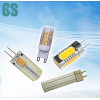 Wholesale 2W G4//G6.35/G9/E11/E12/E14/E17/B15 Indoor LED lights 12/24V 110/220V AC from china suppliers