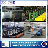 Wholesale 34.5kw Capacity Cnc Roll Forming Machine , Automatic Decoiler Cable Tray Punching Machine from china suppliers