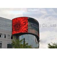 Wholesale SMD P8 Epistar Chip Curved Video Wall Outdoor Full Color LED Advertising Display Good View Angle from china suppliers