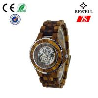 Wholesale Fashion Automatic Wooden Watch , Harden Glass Waterproof Wood Watch from china suppliers