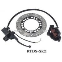 Buy cheap Disc Brake (RTDS-SRZ) from wholesalers