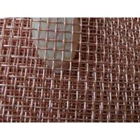 Wholesale Long service life Copper Mesh Cloth for Shielding or Filtering with pure copper proportion 99.9% (2 to 200 mesh/inch) from china suppliers
