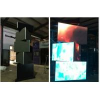 Wholesale Stereo LED Cube Display from china suppliers