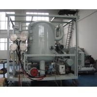Wholesale ZJA-Series Transformer Oil Filteration System from china suppliers