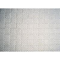 Wholesale Fiberglass Cloth (FW600/FW800) from china suppliers