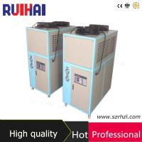 Wholesale Eco-Friendly 48.2kw Air Cooled Water Chiller for Fruit Dipping from china suppliers