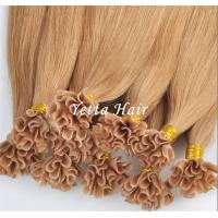 Wholesale Professional 1 Gram Pre Bonded Hair Extensions No Chemical No Mixture from china suppliers