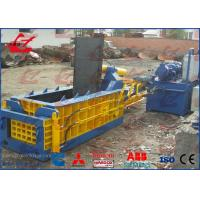 Buy cheap Front Out Scrap Metal Baler  Hydraulic Balling Press Machine for Waste Steel Factory and Steel Factory from wholesalers