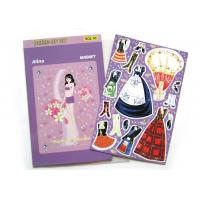 Wholesale Funny Magnetic Dress Up with A4, A5, Rubber Magnet, Printing Paper + PP Film from china suppliers