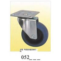 Wholesale Medium duty Caster  swivel plate elastic rubber caster 052 from china suppliers