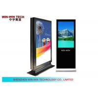 Wholesale IP65 Floor Standing Digital Signage Outdoor Advertising Monitors 1500cm/d from china suppliers