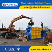 Wholesale Container Metal Shear processing equipment shear capacity 40tons per day from China supplier from china suppliers