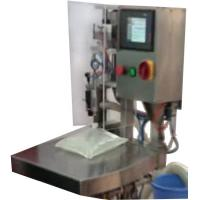 Wholesale Egg Fluid Packing Machine from china suppliers