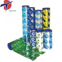 China PP PS Coated Aluminum Foil Rolls,heat seal laquer aluminium foil film on sale