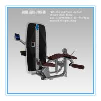 Buy cheap Gym Commercial Exercise Equipment Prone Leg Curl Machine With PU Foam Leather Seat from wholesalers