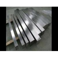 Wholesale Polished Stainless Steel Squre Bar Stainless Steel Cold Draw Square Bar from china suppliers