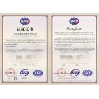 Beijing Beipeng new building materials Co., Ltd. Certifications