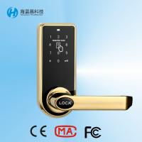 Buy cheap Made in china safe house smart  zinc alloy luxury fingerprint padlock from wholesalers