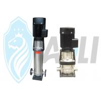 Buy cheap Vibration Proof Vertical Multistage Centrifugal Pump For Water Treatment from wholesalers