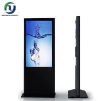 Buy cheap Backlight 46 Horizontal Floor Standing Digital Signage , Lcd Ad Player 500cd / M2 from wholesalers