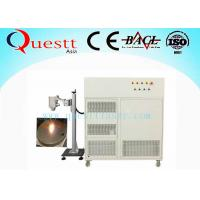 Wholesale Laser Cleaning Machine 1000W for Mine Ship Railway Rust Removal water cooling from china suppliers