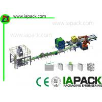 Wholesale FFS Open Mouth Bagging Machine / Rice Vacuum Packaging Machine from china suppliers